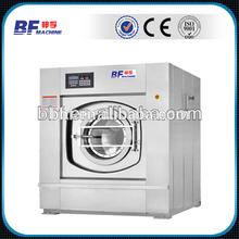 Factory price XGQ series shanghai industrial washing machine