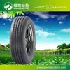 best seller pcr tyre good quality pcr tires