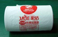 biodegradable mesh bags