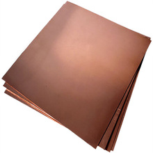 Red Copper Plate 5N/ New Listed Copper Sheet