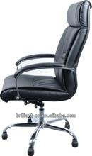 best chair massager,office furniture,chair