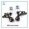 9004 hb1 hid bulb