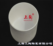 high alumina crucible for steel melting