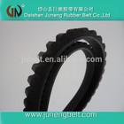 AVX13X1270 auto Rubber gogged V Belt Ribbed 06.58042.2232