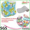 Ohbabyka wholesale printed pul diapers thx diaper cloth washable
