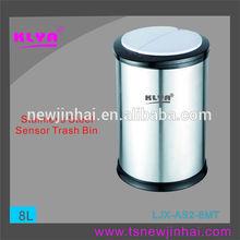 8L automatic trash can/rubbish bin/litter bin LJX-AS2-8MT/SS