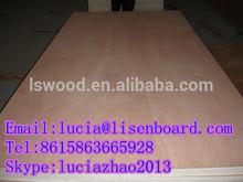 Natural oak,Ash,Sapeli veneer door skin plywood , Interior Door Skin Plywood with Cheap Price