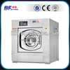 Durable high quality industrial washing machine supplier