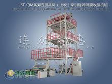 3 layer PE Film Blowing Machine ,3 Layer agriculture Film Blowing Machine, Film extrusion blown Machine