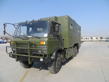 Camp mobile dining car Dongfeng 6x6 all driven moving van truck/mobile fast food car