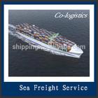 Ocean Freight Rates to Libya from Xiamen/Fuzhou -Chen Skype: colsales37