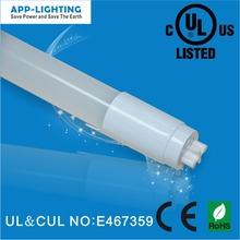Ra>80,EMC 2ft/4ft/5ft high lumen 1200 mm T8 LED Tube lighting