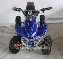 China wholesale 49cc 4 wheel ATV
