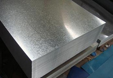 High Quality Silicon Steel Sheet