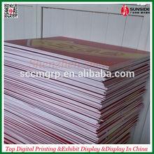 PVC Foam Board large banner manufacturer digital printing