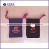 Custom Promotional Printed Velvet Drawstring Bag