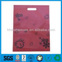 Supply advertisement pp woven bag,high quality non woven promotional bag,non woven small bag