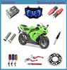wholesale motorcycle parts china supplier