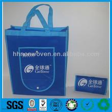 Supply art non woven shopping bags,hight quality non woven bag gift bag,non woven thermal bag