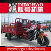 china motorcycles brand delivery 3-wheels motorcycles