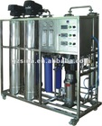 high quality reverse osmosis water treatment plants for shampoo and lotion