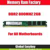 CE FCC RoHS full compatible desktop computer part ram 2gb ddr2