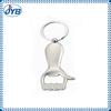 cute bottle opener key chain supplier