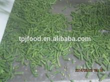 IQF Cut Green Beans (2-4CM)