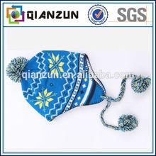 Baoding Qianzun Company wholesale cotton baby beanies