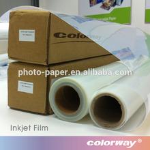 Waterproof pigmnt ink PET front print backlit film high resolution waterproof backlit film for outdoor advertising