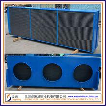air conditioner condenser coil,refrigerative condenser