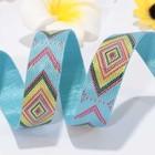 The most popular silk screen nylon ribbon on sale