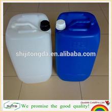 99.5%min, Acetic acid / cas no.:64-19-7 / glacial acetic acid