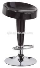 coffee shop swivel bar stool ABS high chair