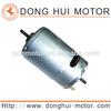 12v dc motor low rpm 2000rpm,dc brush motor