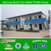 good quality economic prefabricated wooden house