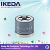 2014 new product toilet air freshener india