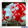 1.5G Of Their Wedding Anniversary Birthday Party Decorations Balloons