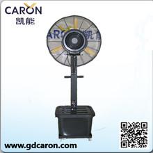2014 Hot Sale Industrial Water Spray portable water misting fan