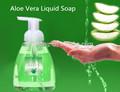 Sabão líquido da mão/lavamãos sabonete líquido/marca sabonetes líquidos