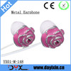 high quality low cost earphone tips from China earphone factory