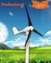 wind generator permanent magnet alternator prices wind turbine low starting wind speed