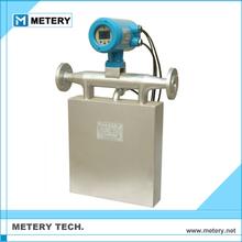 Price mass asphalt flow meter measurement