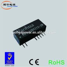 step up voltage converter 80w 12v to 24v DC-DC width regulated DC-DC power converter