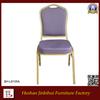 fashion leisure tasteful antique throne chairs