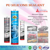 Pu Adhesive Sealant Glass Curtain