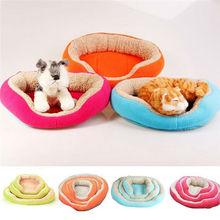 Latex design foam funny pet bed