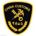 despachante aduaneiro para importação de declaração de serviço em shenzhen e guangzhou