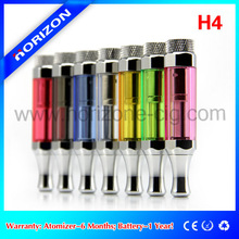 2014 H4 vaporizer new innovatives product ideas