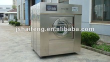 Industrial laundry automatic coin operated washing machine